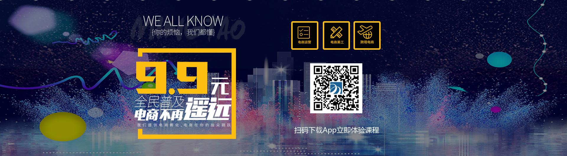 名淘教育app下载